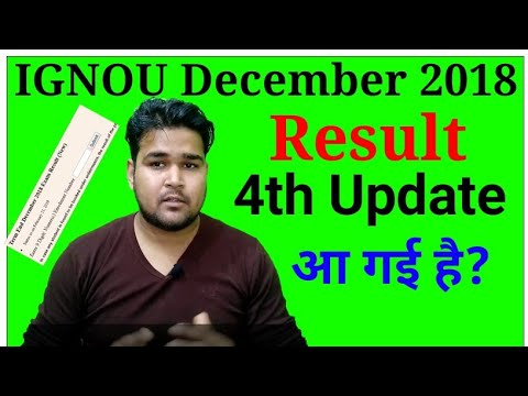 IGNOU December 2018 Result 4th Update   Check Your Term End Result and Grade Card  
