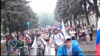 Парад Победы 2015, г.Пятигорск