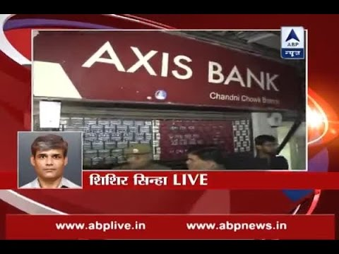 No threat to Axis bank's license: RBI