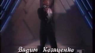 Вадим Казаченко - Золушка