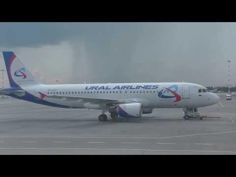 Аэропорт Кольцово. Рейс Екатеринбург-Симферополь. Перед взлётом. 20 июля 2019 года.