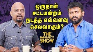 The Imperfect Show-Vikatan tv Show