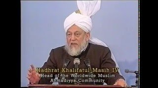 Friday Sermon 24 January 1997