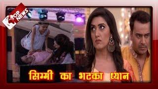 YHM 2: आखिर शादी में किसने चलाई अनन्या के ACCIDENT की REAL VIDEO || STAR PLUS