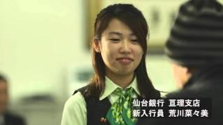 経済同友会:IPPO IPPO NIPPON:卒業生のインタビュー