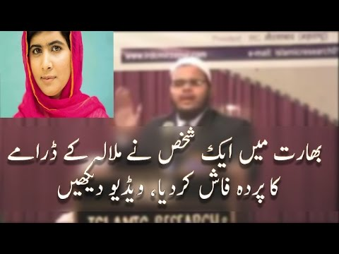 Truth About Malala Yousafzai - Must Watch