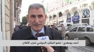 اجراء انتخابات تجديد عضوية ثلثي مجلس الامة  -el bilad tv-