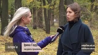 Секс-скандал: одеситка засудила секретаря Київського райсуду за поширення дитячого порно