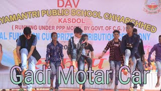 Gadi Motar car || Hasi Gonda full || Annual Function Dance