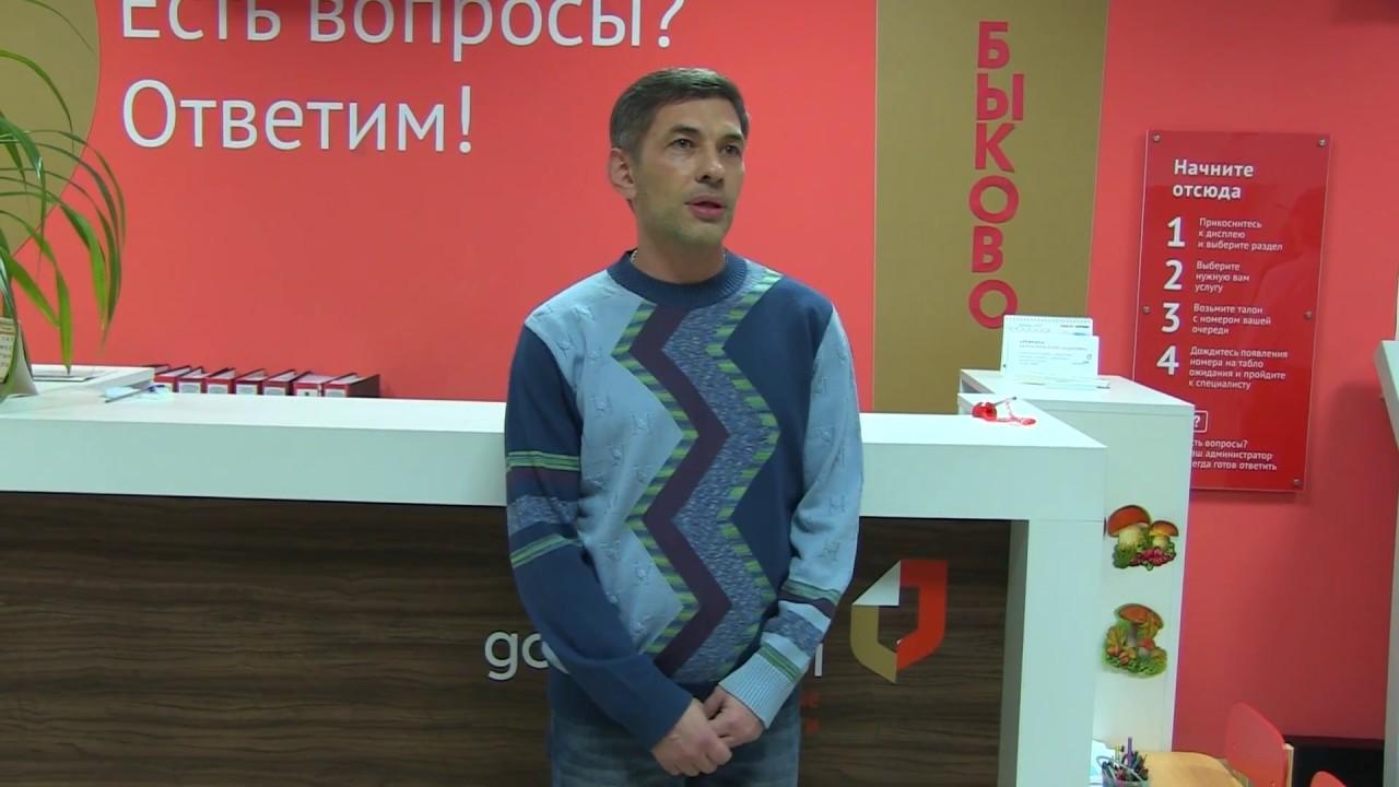 Закрытие выставки художника Артёмова в МФЦ