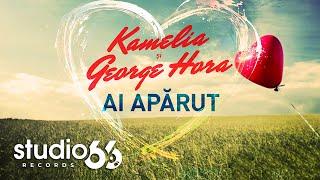 Repeat youtube video Kamelia si George Hora - Ai aparut (Audio)
