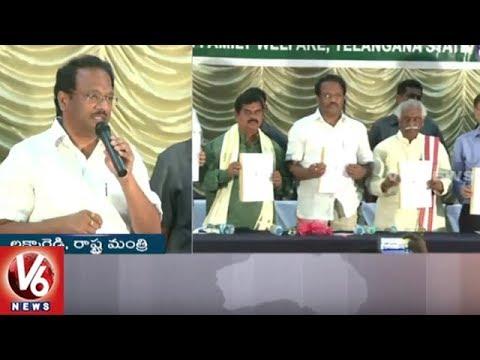 Telangana Health Minister Laxma Reddy Participates In National Ayurveda Day   V6 News