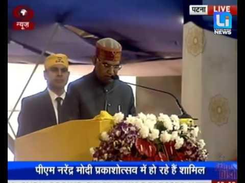 PM Modi LIVE: 350th 'Prakash Parva' at Patna - गुरु गोबिंद सिंह जी का जीवन एक प्रेरणा
