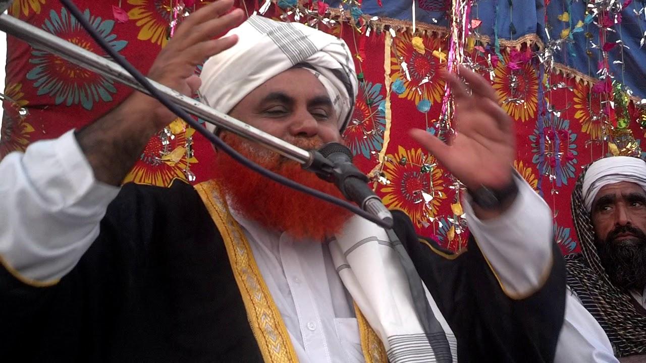 Hazrat Allama Sahibzada Mufti Muhammad Fayyaz Ahmad Owaisi Sahab Youtube