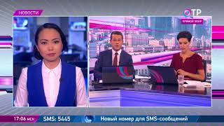 Демографическое будущее России. Выгодный ЗОЖ. Новый порядок расчета налога на недвижимость