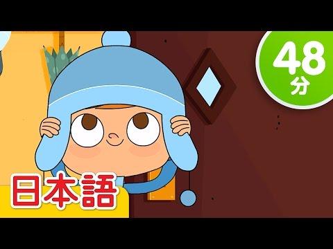 くつをはこう | 子供の歌メドレー | 童謡 | Super Simple 日本語