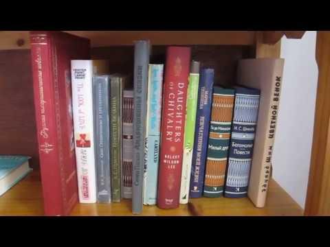 Прочитанные мной книги на Сейшелах. / Reading books in the S