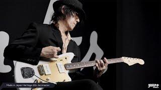 Fender Made in Japan Heritage Series × いまみちともたか【デジマート・マガジン特集】