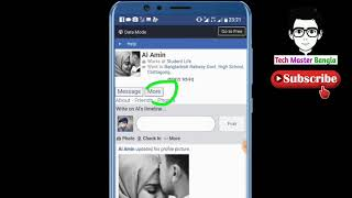 How To open facebook disabled account 2019 new trick new working
