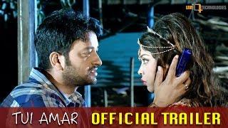 Tui Amar First Look | Saimon Sadik, Misty Zannat | Sajal Ahmed