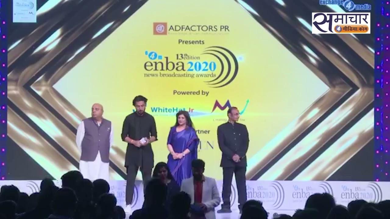 Enba अवार्ड में किसने जीता Best Anchor Hindi का अवार्ड ! देखिए