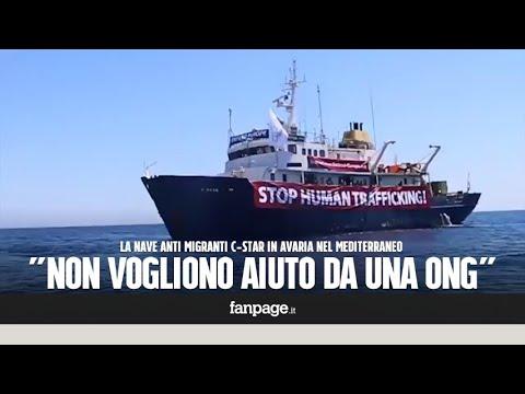 """Nave anti migranti in avaria rifiuta aiuto dall'ONG Sea-Eye: """"Per loro sarebbe una vergogna"""""""