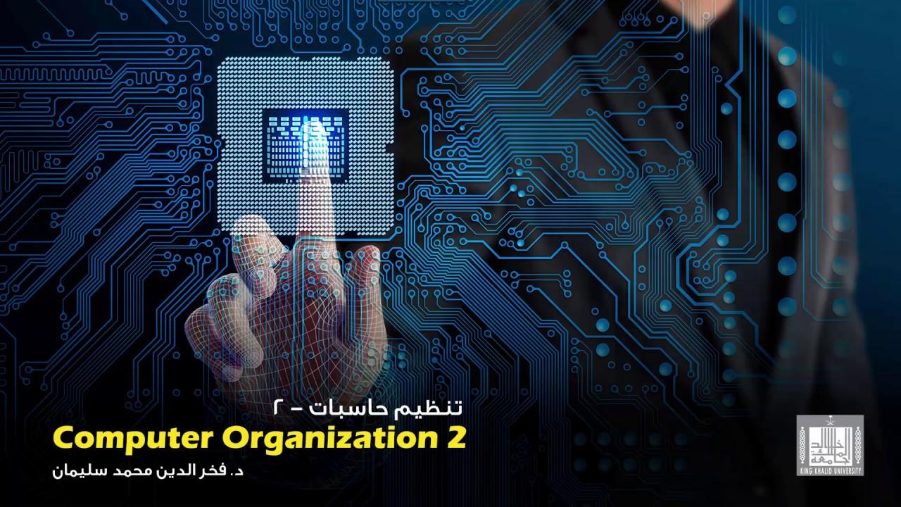 Computer Organization 2 | C2 - L1 | Parallel processing