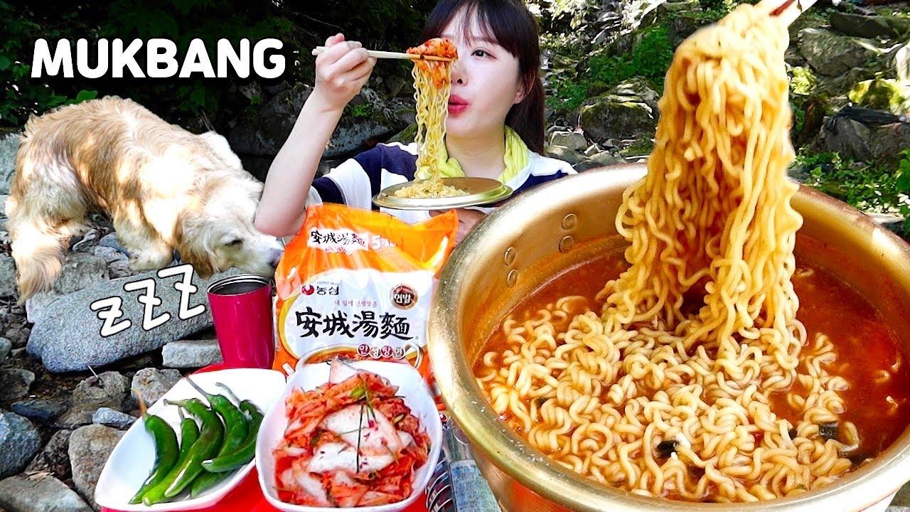 물놀이한 후 먹는 라면이 1등이라는 말 듣고 바로 실행했습니다🍜🍜 안성탕면 5봉지만 먹고 갈게요😎(feat.겉절이) Ramyeon, Kimchi OUTDOOR MUKBANG