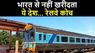 Why NO Made in India Railway Coaches In Thailand | India Made Railway Coach Export | TrainSome screenshot 2
