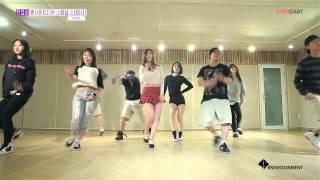 "Hyosung - ""10 Minutes"" + ""U-Go-Girl"" Dance Practice"