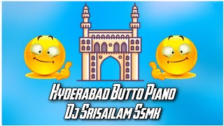 Hyderabd Marfa Butto Mix By Dj Srisailam ssmk 🔥  Telugu Dj Songs