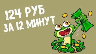 Как зарабатывать быстро 1000 рублей на кликах Seosprint 2014
