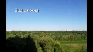 видео Квартиры с видом на Ботанический сад