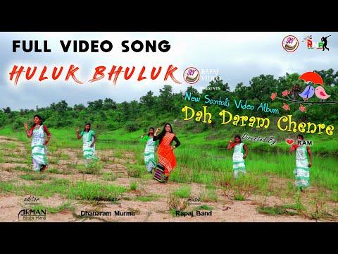 HULUK BULUK FULL SONG/RAM MURMU/NILIMA/RNP ENTERTAINMENT/NEW SANTALI SONG 2019