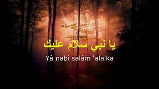 Download Lagu Sholawatan Ya Nabi Salam 'Alaika (Mahalul Qiyam) ~ lirik mp3