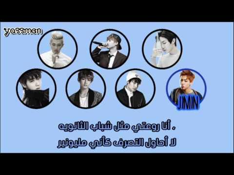 BTS (Bangtan Boys) - We are bulletproof Pt 1 - Arabic Sub - الترجمة العربية