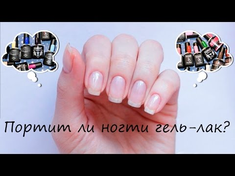 Как шеллак влияет на ногти