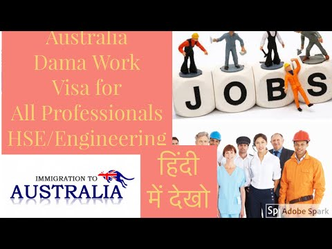 Health And Safety/Engineering Jobs In Australia| Australia PR| Settle In Australia | Jobs|