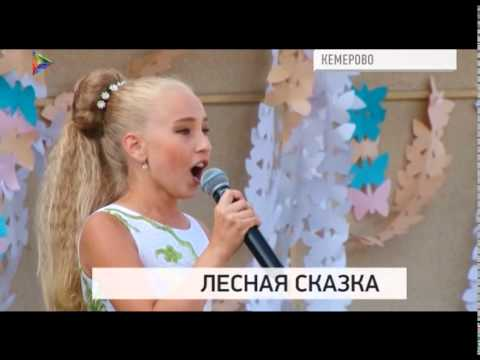 лесная сайт соликамск сказка профилакторий