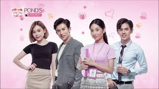 Episode 1 Office Love កញ្ញាស៊ីជម្ពូ YouTube