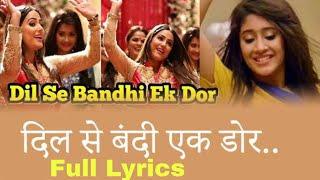 Dil se bandhi ek dor (Lyrics). Ye rista kya kahlata hai. Mp4