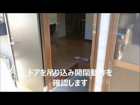 フラッシュ ドア カラー ロン