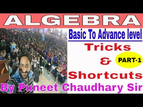 ALGEBRA SERIES :Basic To Advance (Shortcuts & Tricks) {Part-1} For SSC Exams By Puneet Chaudhary Sir