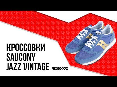Кроссовки Saucony – Jazz Vintage 70368-22s / On Feet