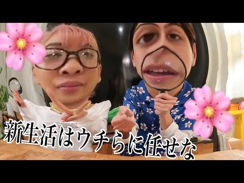 ウチらの春の最強DIY教室 with 青山テルマちゃん