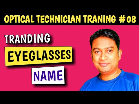 Latest Eyeglass Frame In India   Prescription Eyeglasses Trend   Latest Chashma Frame  