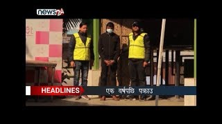 PRIME TIME 8 PM NEWS_2076_09_29 - NEWS24 TV