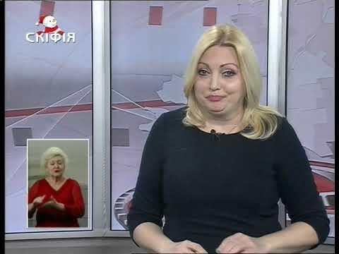 Телеканал Скіфія: 15.01.2019. Новини. 19:00