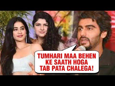 Arjun Kapoor ANGRY REACTION On Anshula Kapoor Getting Trolled | Janhvi Kapoor Koffee With Karan
