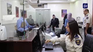 مجلس الوزراء يدعو لحل الإشكاليات الحجز التحفظي والجمارك تطلق استعلام منع السفر (18/2/2020)